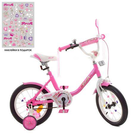 Детский велосипед для девочки Profi 14 дюймов 3-5 лет