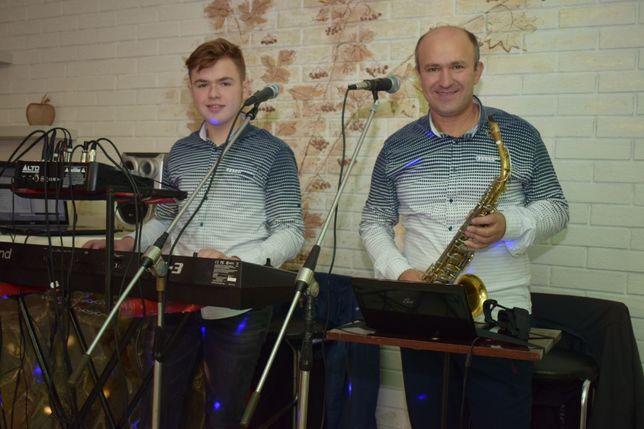 Музиканти на вессілля. Саксофон на ваше свято. Відео.