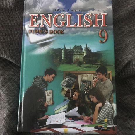 Підручники з англійської