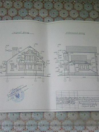 Готовый Проект 2Х этажного Дома.