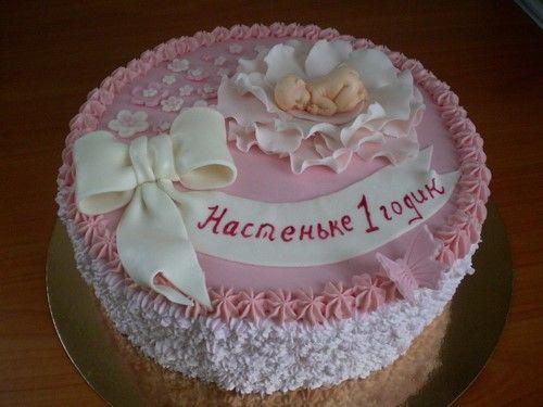 Торт на заказ,на ваш праздник