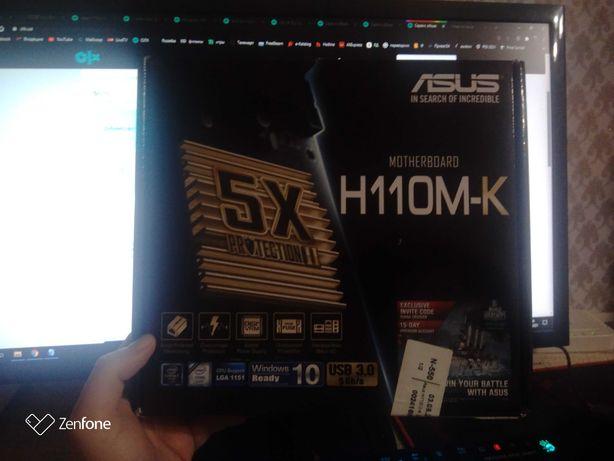 Asus H110M-K  ( с нюансом )