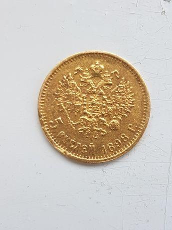 Złote 5 rubli 1898r
