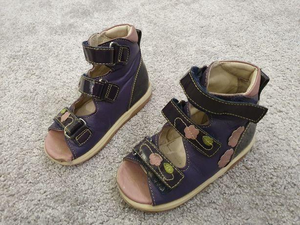 Sandalki Memo rozmiar 26