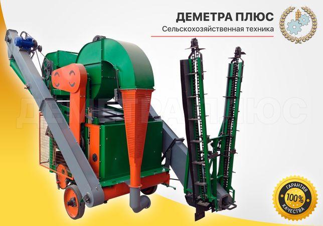 Очиститель вороха ОВС-25 (зерноочистительная машина, веялка, віялка)