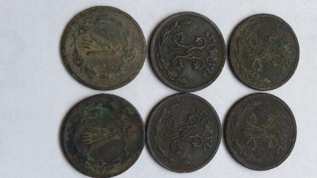 **P(8) 1/2 kopiejki 1889,1893,1897,1899,1913 Rosja carska stara moneta