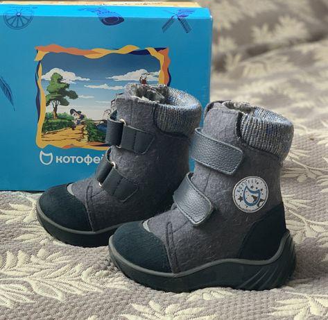 Зимние сапоги ботинки валенки Котофей