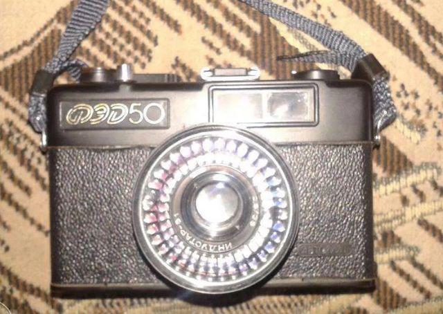 Фотоаппарат ФЭД 50 Автомат