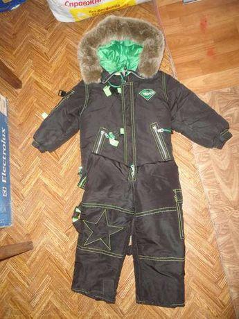 зимний костюм(курточка и комбинезон) на мальчика до 3,5лет