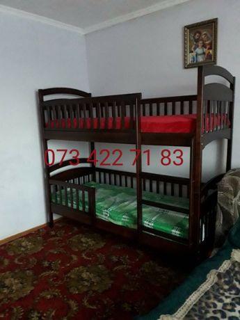 Детская двухъярусная/двухьярусная кровать-трансформер Карина Оптима