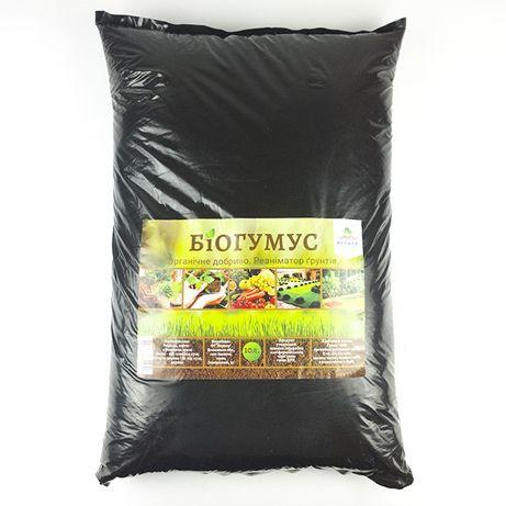 Биогумус (вермикомпост) - органическое удобрение для рассады
