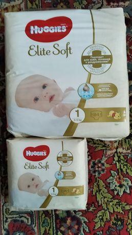 Продам дитячі підгузники 1 та 2