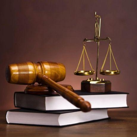 Срочная помощь адвоката: развод, раздел имущества, ДТП, возврат прав