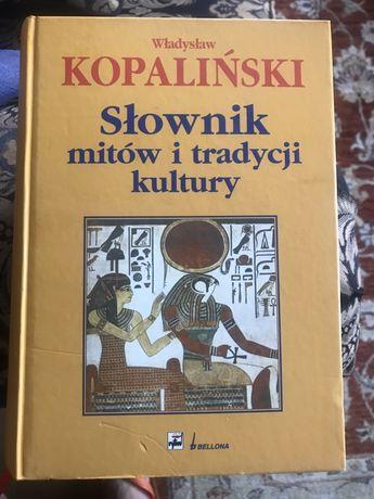 Władysław Kopaliński Słownik mitów i tradycji kultury