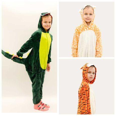 Кигуруми Динозавр,Тигр,Олененок,Хаски в размерах 100,110,120,130,140