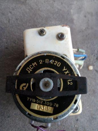 Электромеханический переключатель .