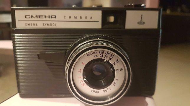 Stary aparat fotograficzny CMENA CNMBOL
