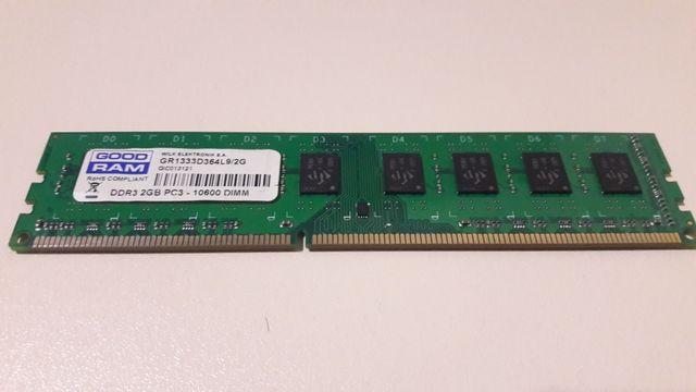 Оперативная память озу ddr3 2 гб