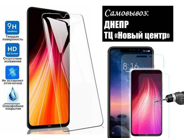 Стекло Xiaomi Redmi Note 9c 9s 8t 8a pro 7 7a 6a 5+ 5a 4x 4a Mi A1 2 3