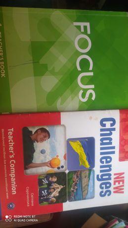 Книги Dinternal Education