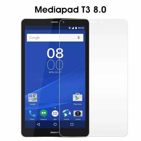 """Захисне скло Huawei mediapad t3 8"""""""
