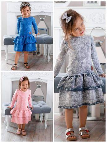 Śliczna sukienka dekatyzowana 3 kolory 98,104,110,116,122,128,134,140