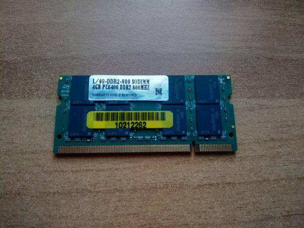Оперативная память ddr2 для ноутбука 4gb одной планкой