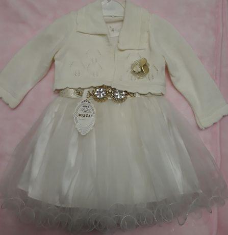 Продам нову сукню для дівчинки