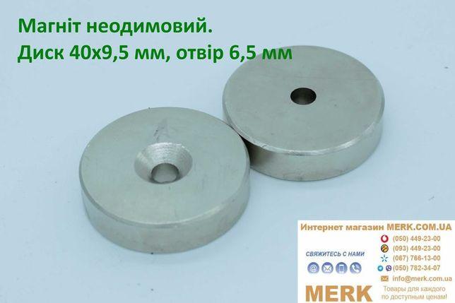 Крепежный неодимовый магніт/магниты D40хH9,5мм 1 3 4 6 8 12 15 20 25