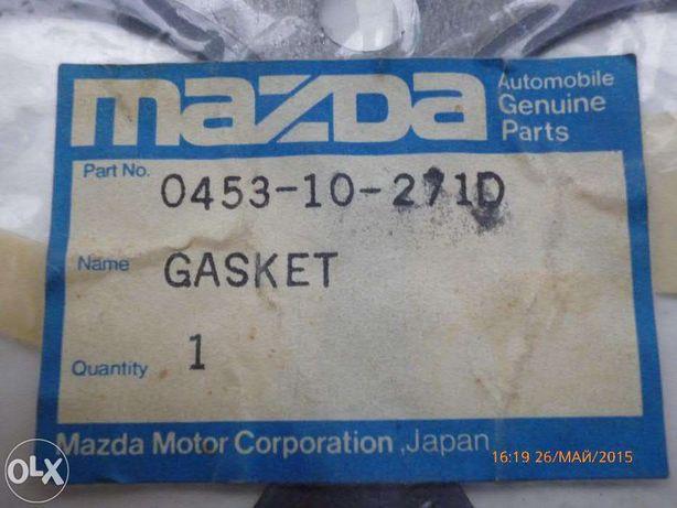 Прокладка MAZDA (0453-10-271D)