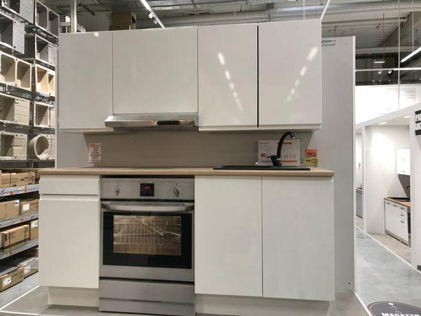 OBI Meble kuchenne Torino biały(zestaw) 180 cm