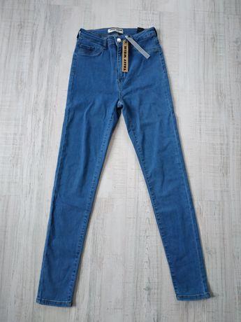 Nowe spodnie Tally Weijl rozmiar 38 M