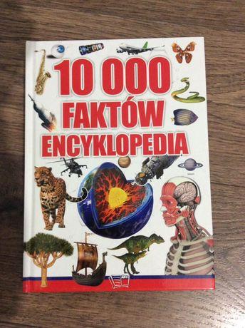 Encyklopedia 10000 Faktów wyd. Arti NOWA