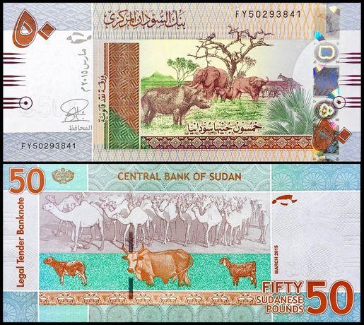 Banknot Sudan 50 Pounds 2015 UNC