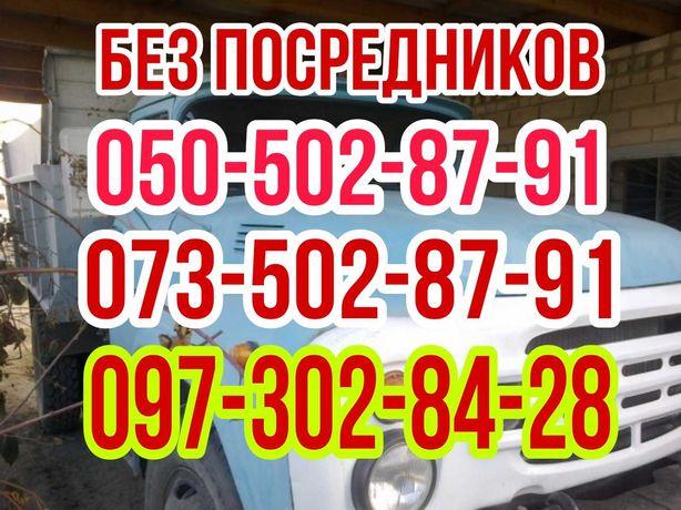 Шлак Песок Щебень Отсев Асфальт Бетон Кирпич Глина Чернозём Бут и м.д.