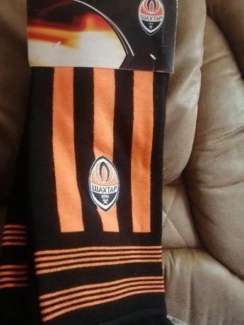 Продам фирменный шарф Шахтера