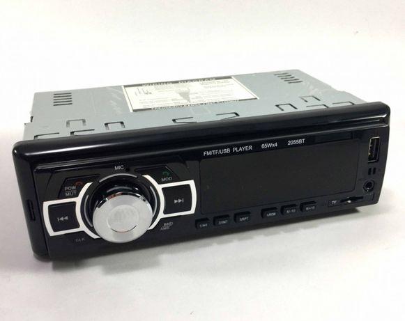 АКЦИЯ Автомагнитола 2055BT Bluetooth+USB+SD+AUX 4x65W