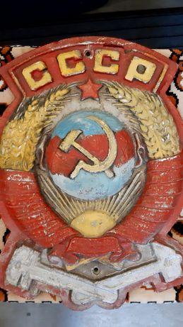 Советская эмблема