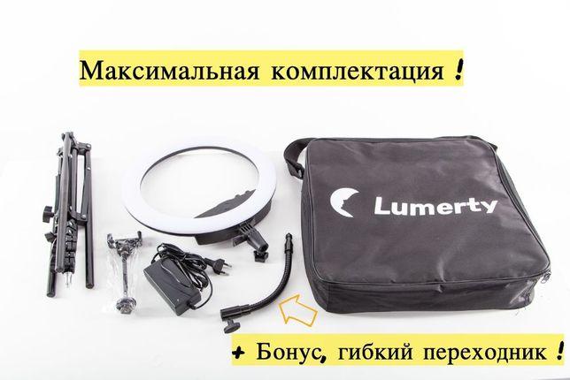Кольцевая проф.лампа 35см  для салонов красоты  фото  гарантия 12 мес