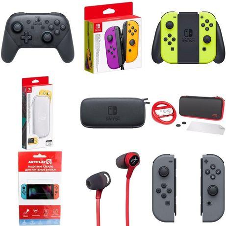 Аксессуары и комплектующие к Nintendo Switch