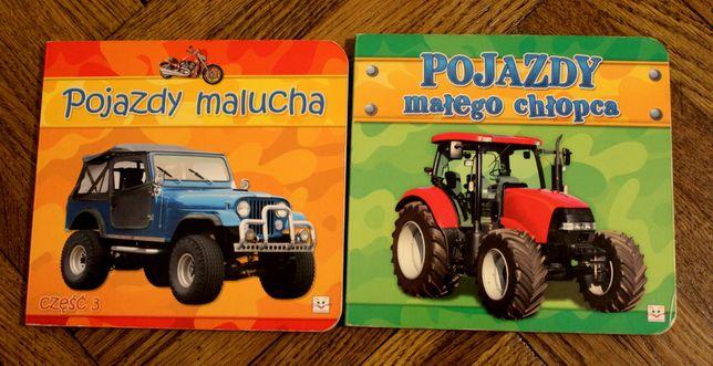 Pojazdy Malucha i Pojazdy Małego Chłopca 2 szt. Aksjomat