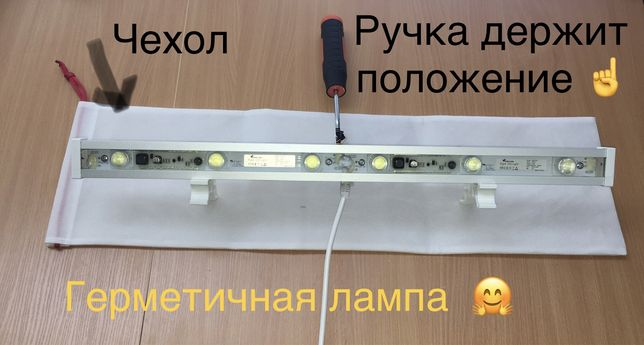 Лампа маляра/проявочный свет/ GaBRA