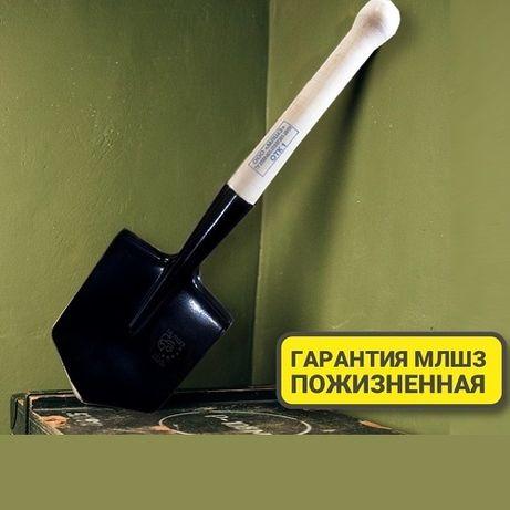 Лопата саперная с черенком МЛШЗ