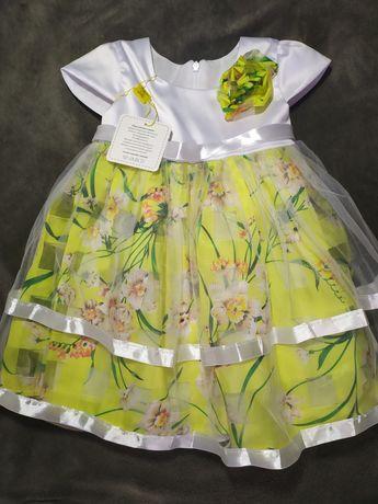 Нарядное платье 86р