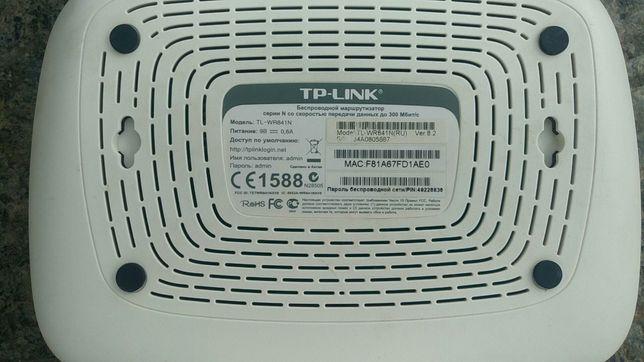 Предлагаю Роутер TP-Link TL-TW841N