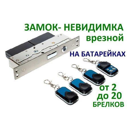 Электронный дверной замок-невидимка врезной автономный ULTRA-BLOCK
