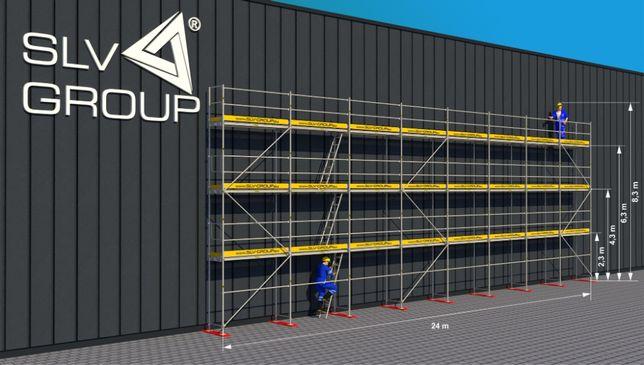 Rusztowanie Plettac 200m2 (24 x 8,3m) + deski burtowe BHP