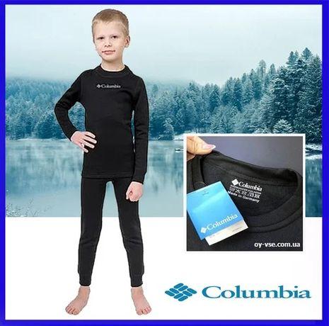 Детское термобелье Сolumbia на мальчика, девочку. Рост от 128 до 158
