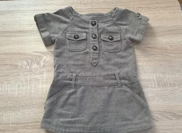 Sukienka-tunika ZARA 98 cm