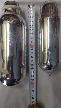 Колби для термоса